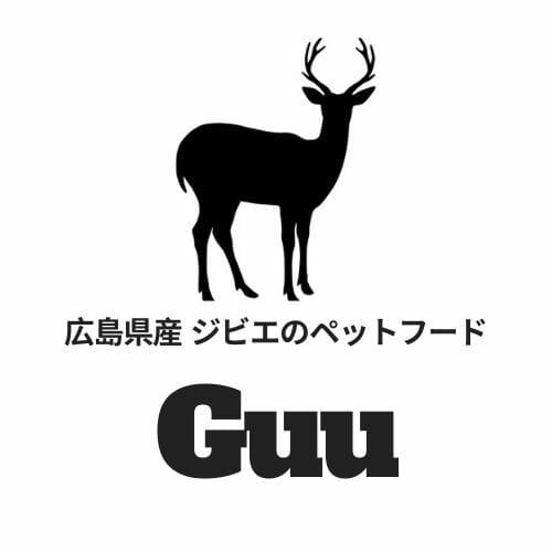 """ジビエのペットフード """"Guu""""  販売開始"""